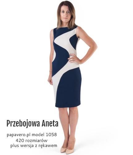 model-1058-S.jpg